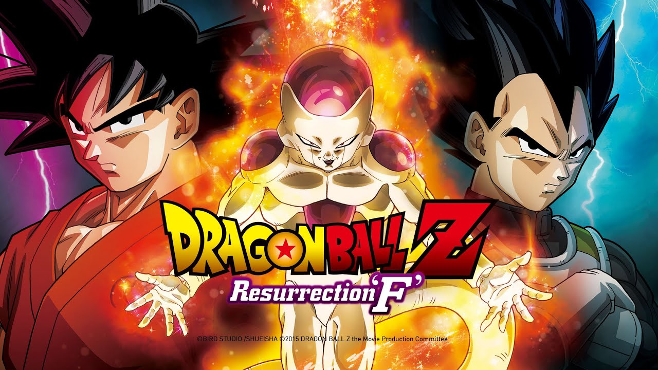 [Angeschaut] Dragonball Z: Resurrection 'F'